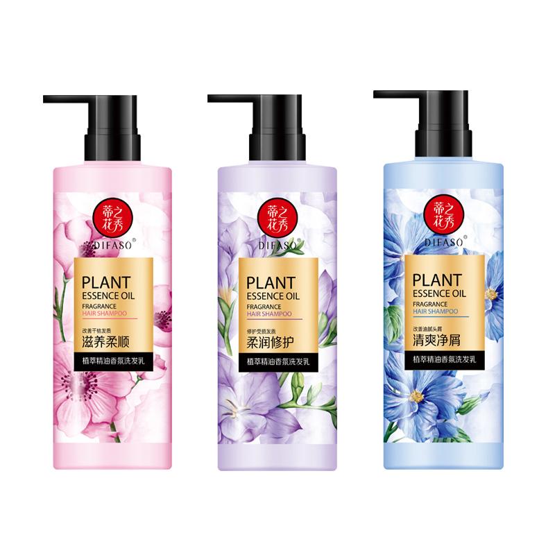 蒂花之秀植萃精油香氛多效修复头发超值3件套(200g*3)