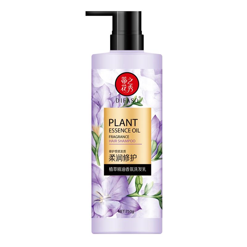 蒂花之秀植萃精油香氛洗发乳(柔润修护)750g