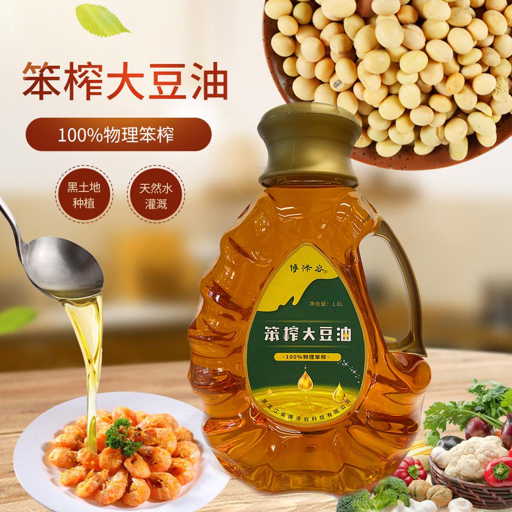 博泽容非转基因笨榨大豆油1.8L/桶
