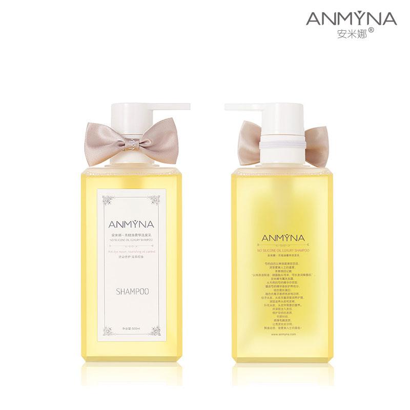 安米娜 洗发水无硅油奢华洗发乳去屑控油孕妇专用