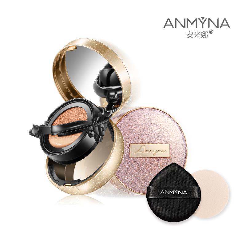 安米娜花蜜气垫粉饼bb霜遮瑕不脱妆补水保湿提亮肤色持久控油