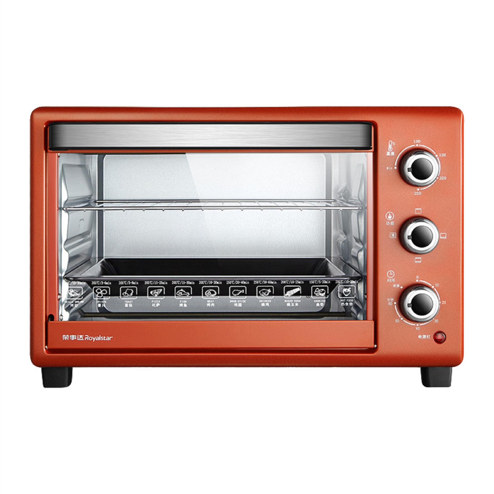 荣事达30升电烤箱RK-30G