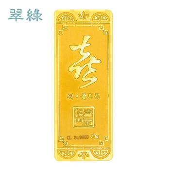 翠绿 支持回购 Au9999喜气临门投资黄金金条 20克