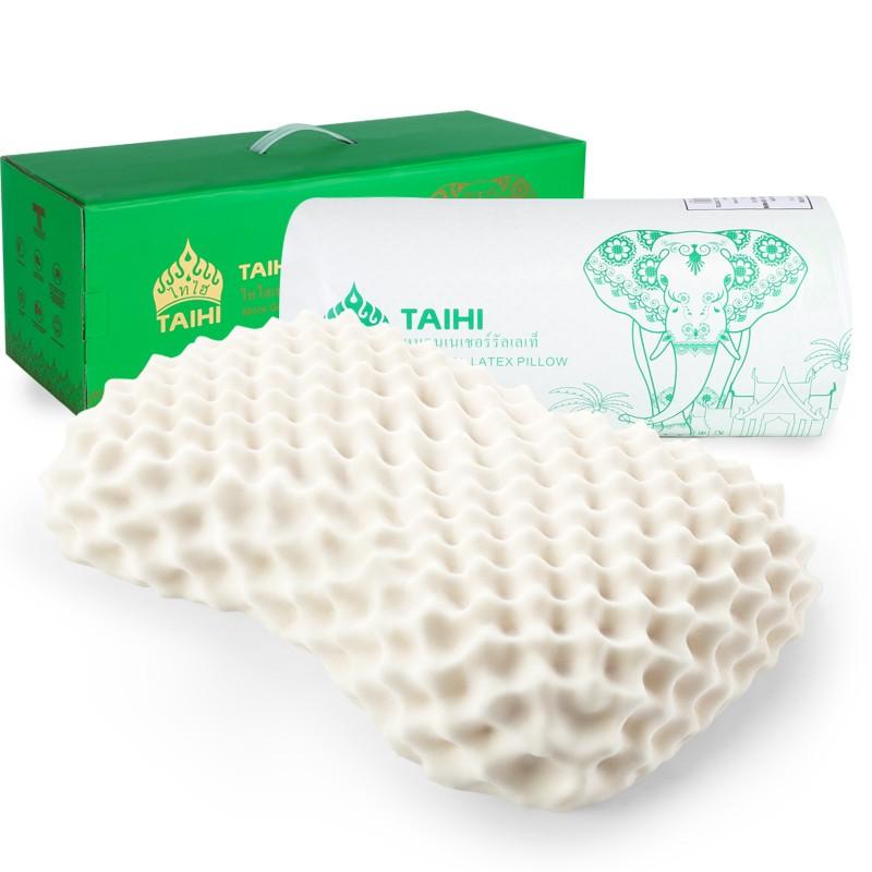 泰嗨 美容按摩乳胶枕头 枕心带枕套 泰国原装进口,90%乳胶 TPA02-01