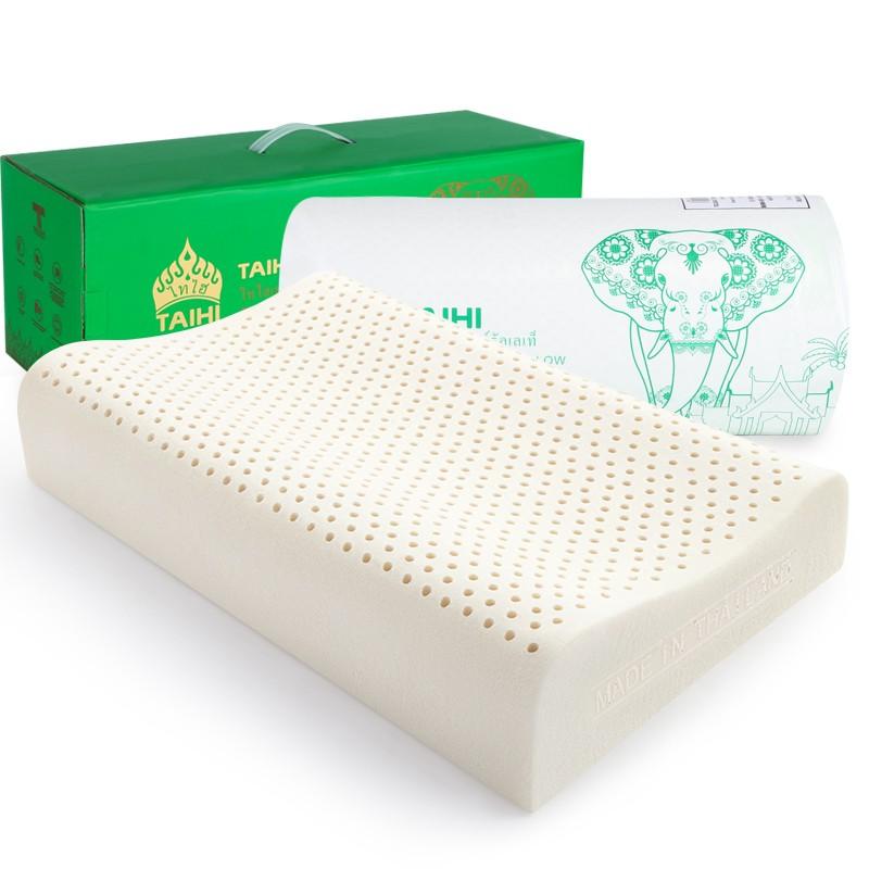 泰嗨 高低平面乳胶枕头 枕心带枕套 泰国原装进口,90%乳胶 TPA11-01
