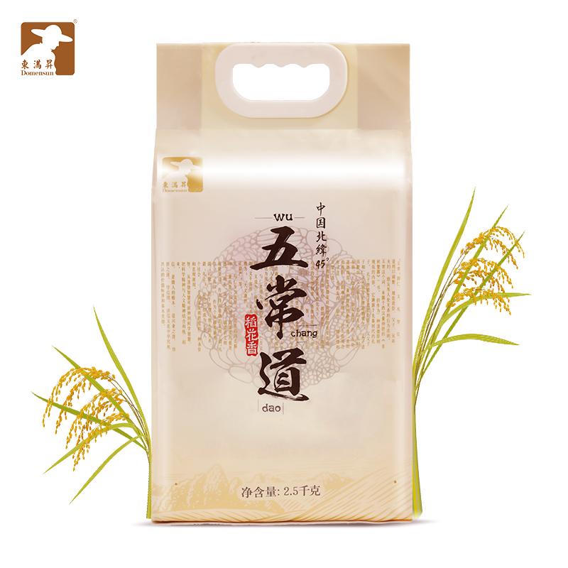 東满昇五常道5kg正宗五常稻花香米
