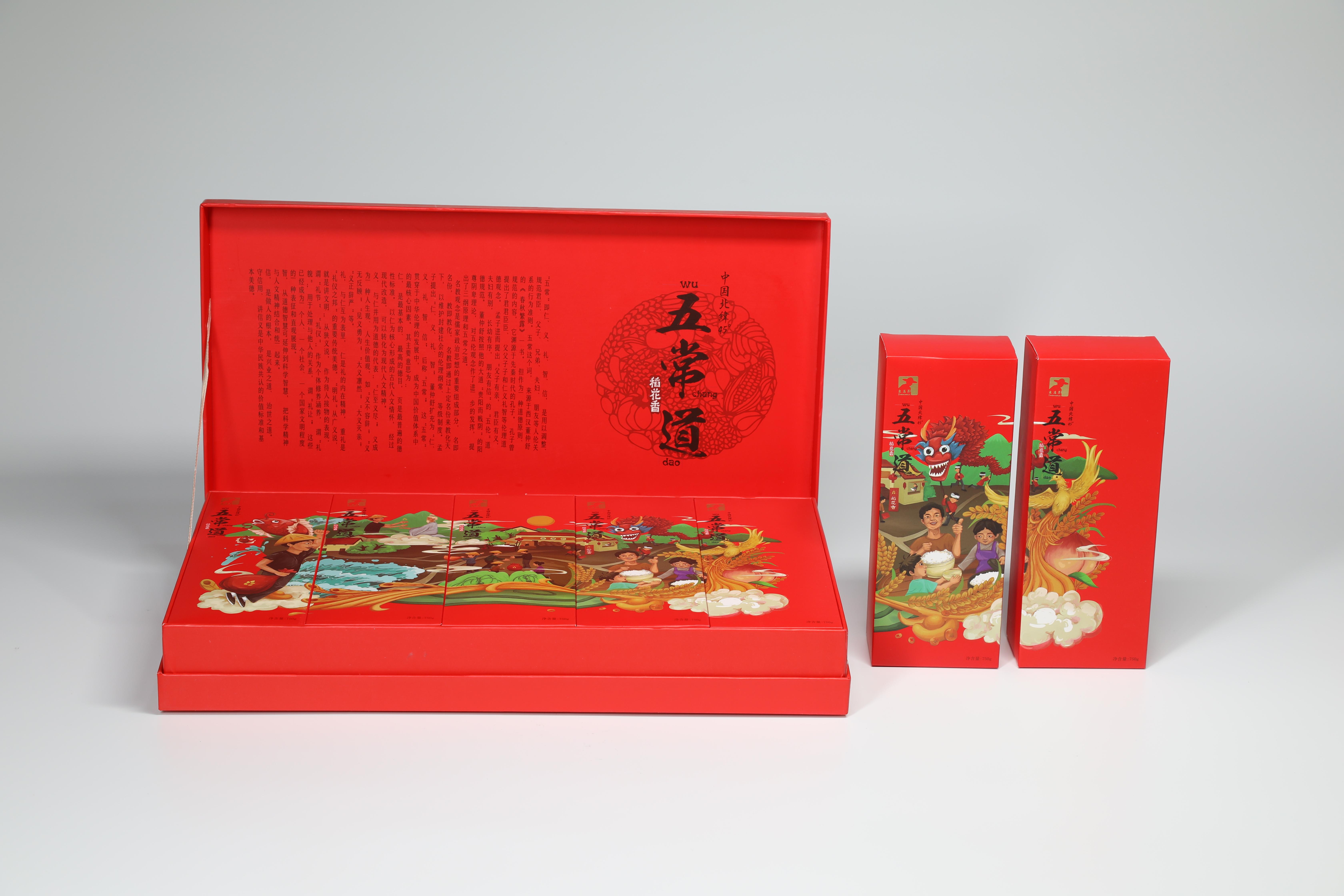 東满昇五常大米高级礼盒装,限时折扣(仅限前50名)