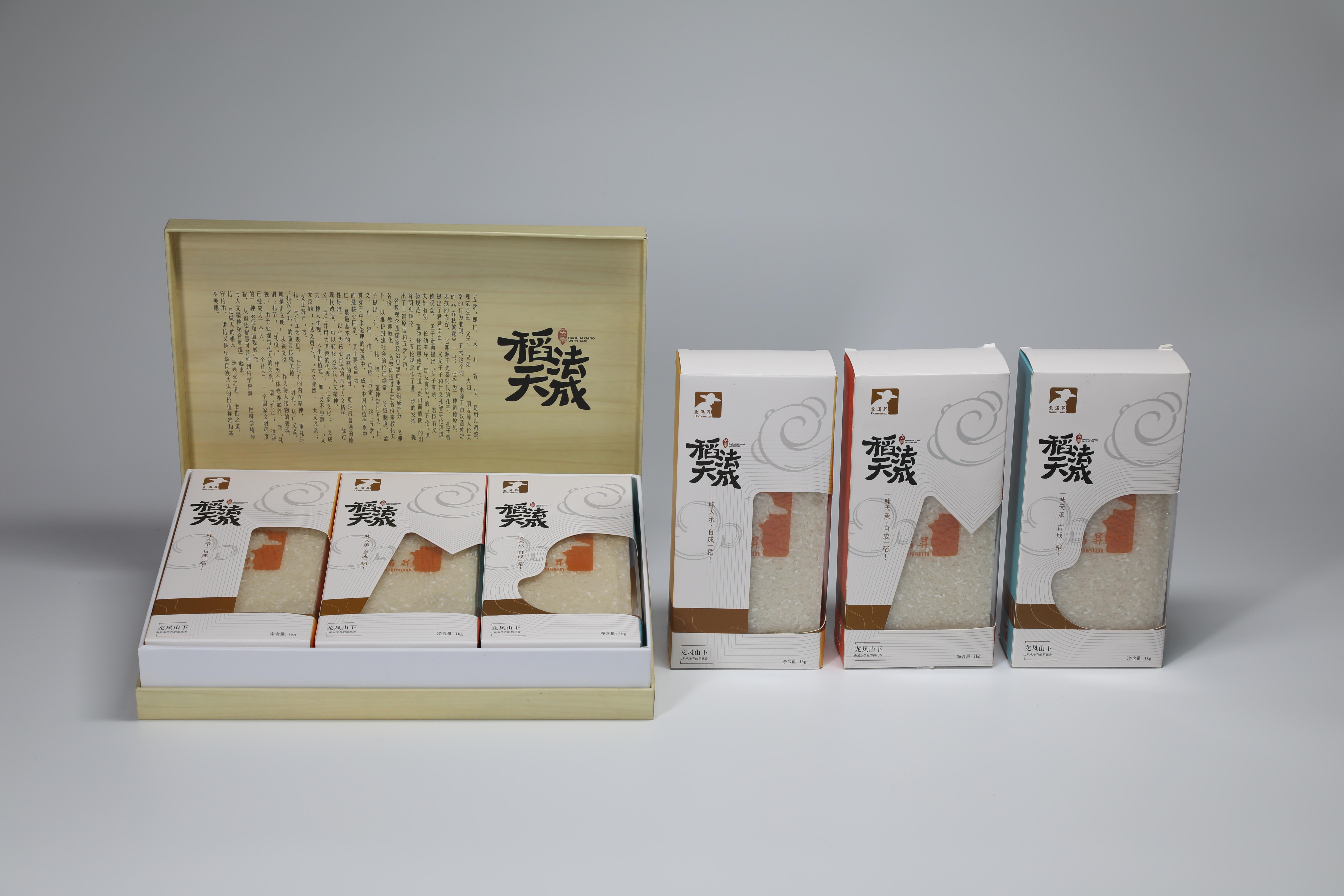 東满昇五常大米高级稻法天然礼盒装,限时折扣!(仅限前50份)