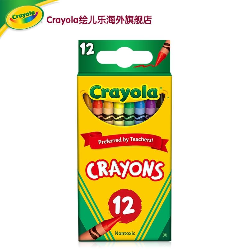 绘儿乐crayola 美国12色彩色蜡笔儿童绘画涂鸦笔
