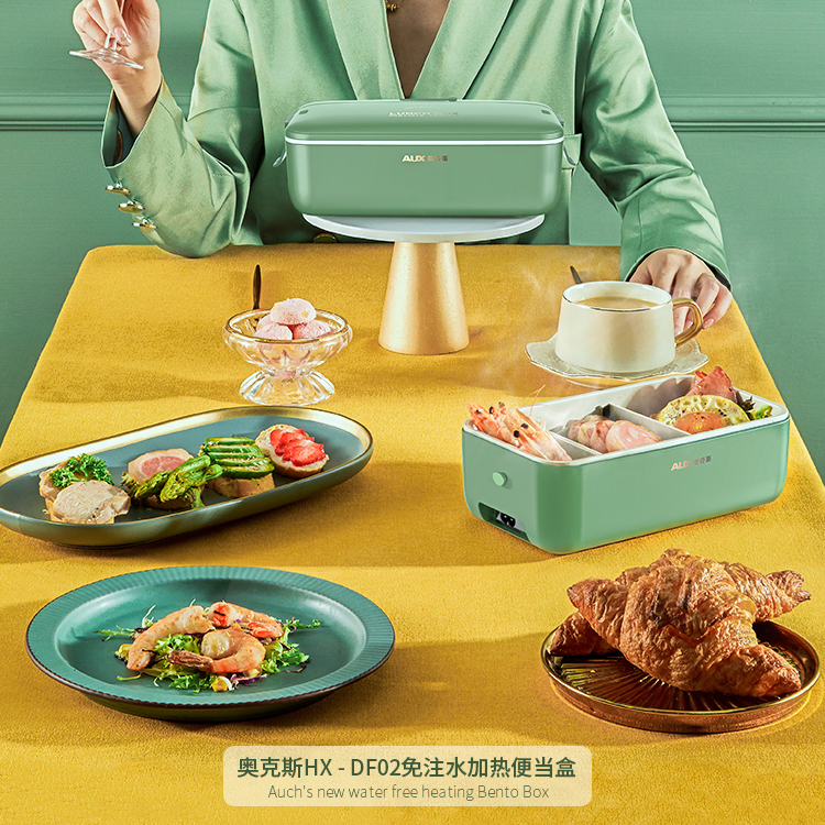 奥克斯加热饭盒可插电保温自热便当便携上班族带饭神器无水电热饭盒HX-DF02
