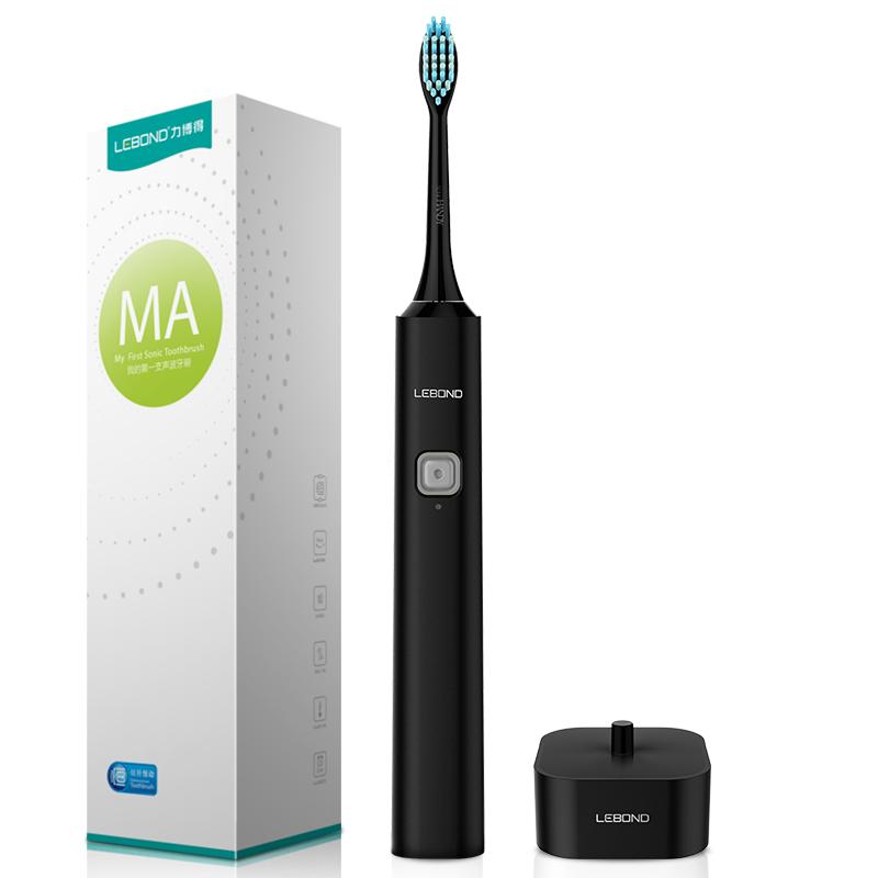 力博得MA电动牙刷成人声波振动成人智能自动牙刷口腔清洁黑色
