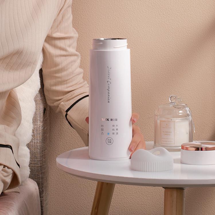 奥克斯便携式烧水壶电热水壶折叠保温一体家用旅行迷你小型开水杯HX-DR01