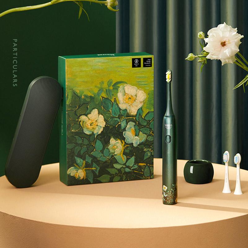 素士X3U 梵高版礼盒款电动牙刷