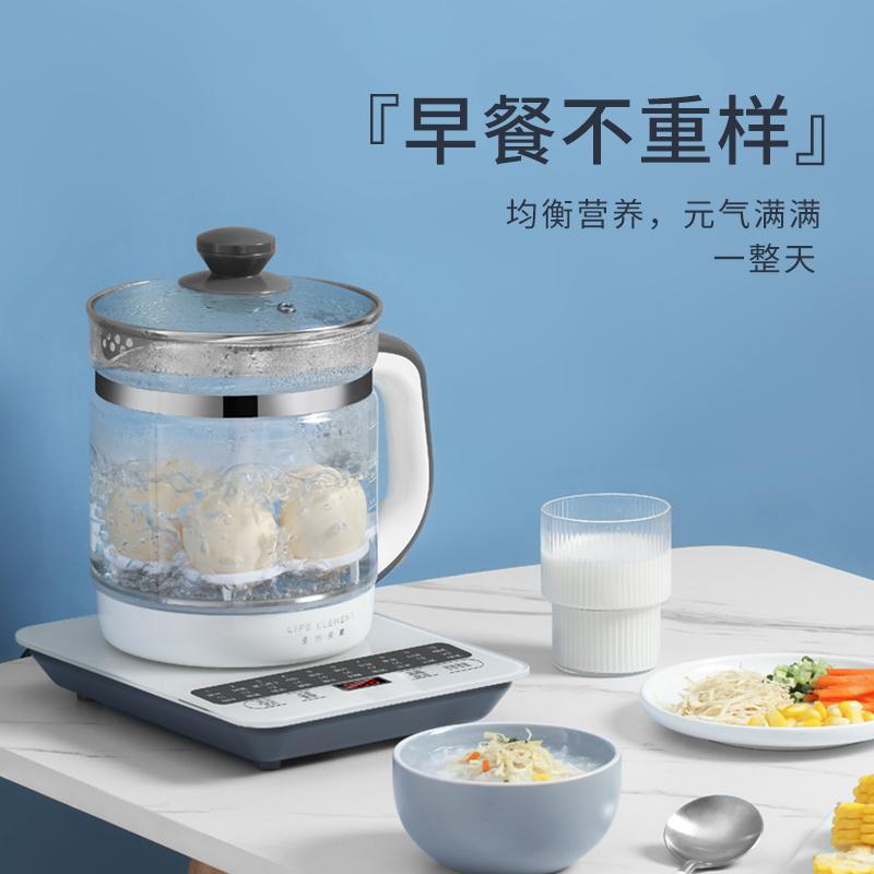 生活元素(LIFE ELEMENT)养生壶微电脑控制多功能烧水壶电水壶煮茶器1.8L容量D52