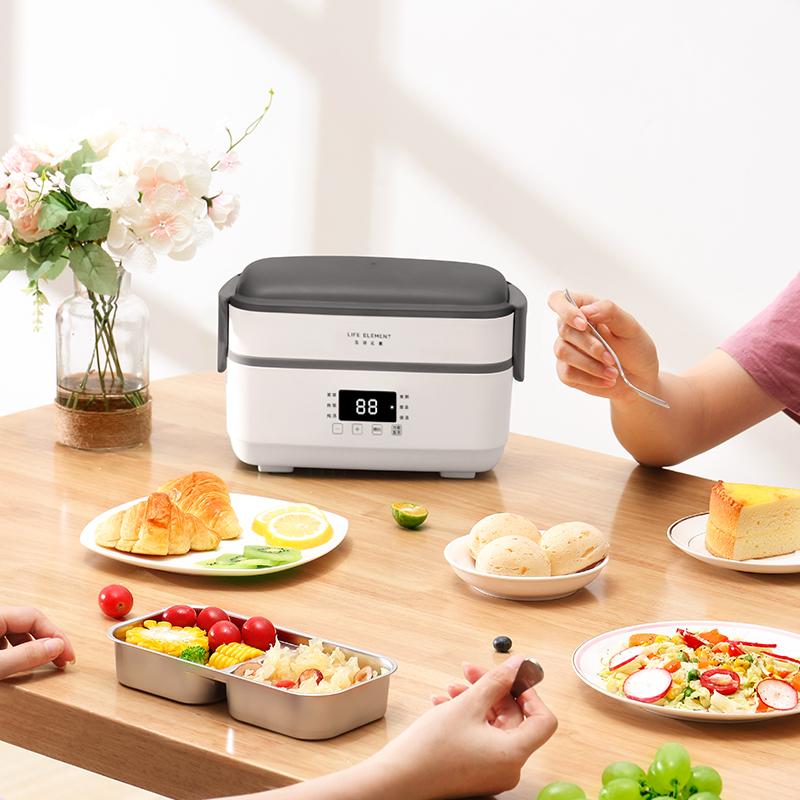 生活元素(LIFE ELEMENT)插电式电热饭盒 保温饭盒 便携式加热饭盒双层不锈钢内胆 1.5L三胆 F36
