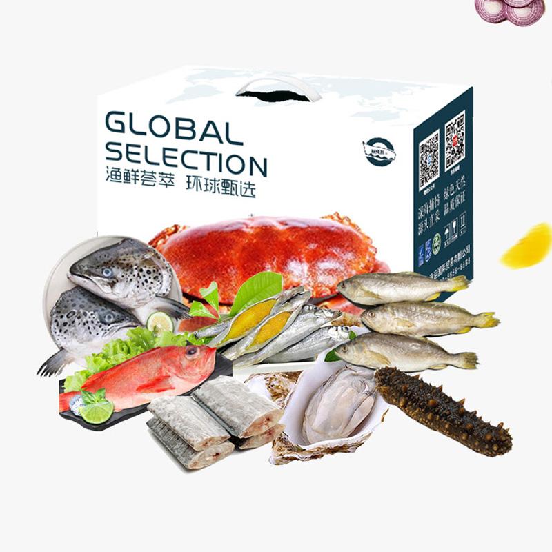 渔鲜荟 进口海鲜礼盒吉利498型 生鲜大礼包 生鲜大礼包