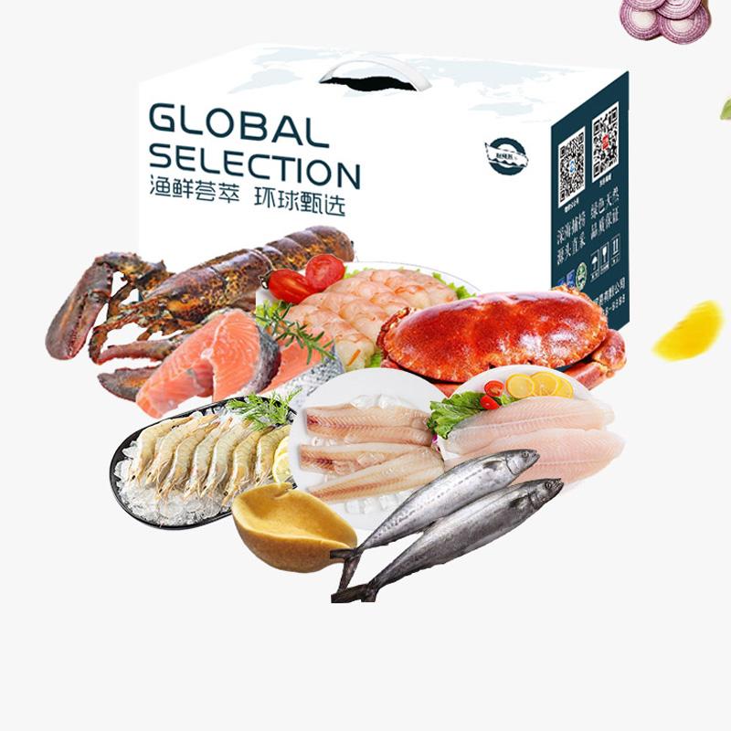 渔鲜荟 进口海鲜礼盒 高升1098型 生鲜大礼包 海鲜礼盒