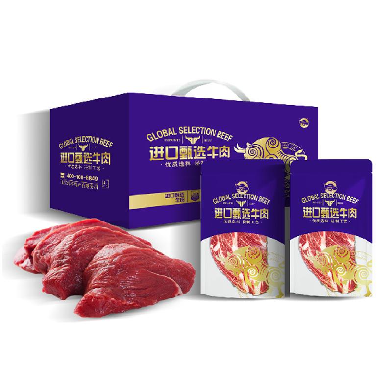 渔鲜荟丨进口牛肉礼盒 398型 原切牛肉