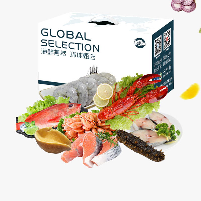 渔鲜荟 进口海鲜礼盒 安康698型 生鲜大礼包 礼盒装