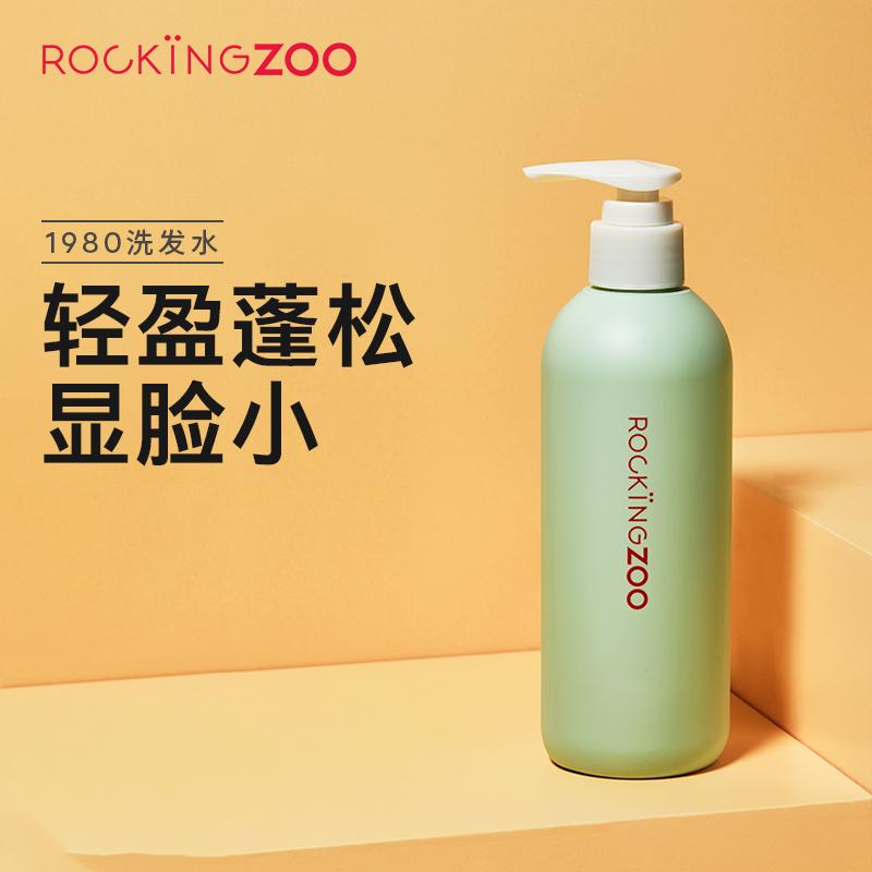 摇滚动物园丰盈净澈洗发水 260ml/瓶