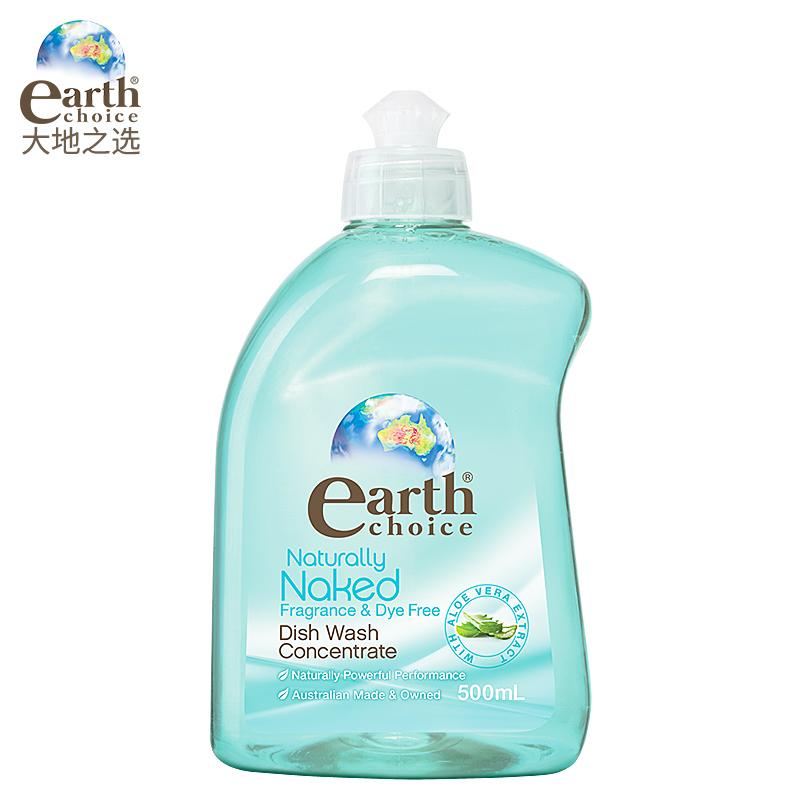 earth choice大地之选进口超浓缩香橙走光洗碗液500ML 家用果蔬洗洁精不伤手两瓶装