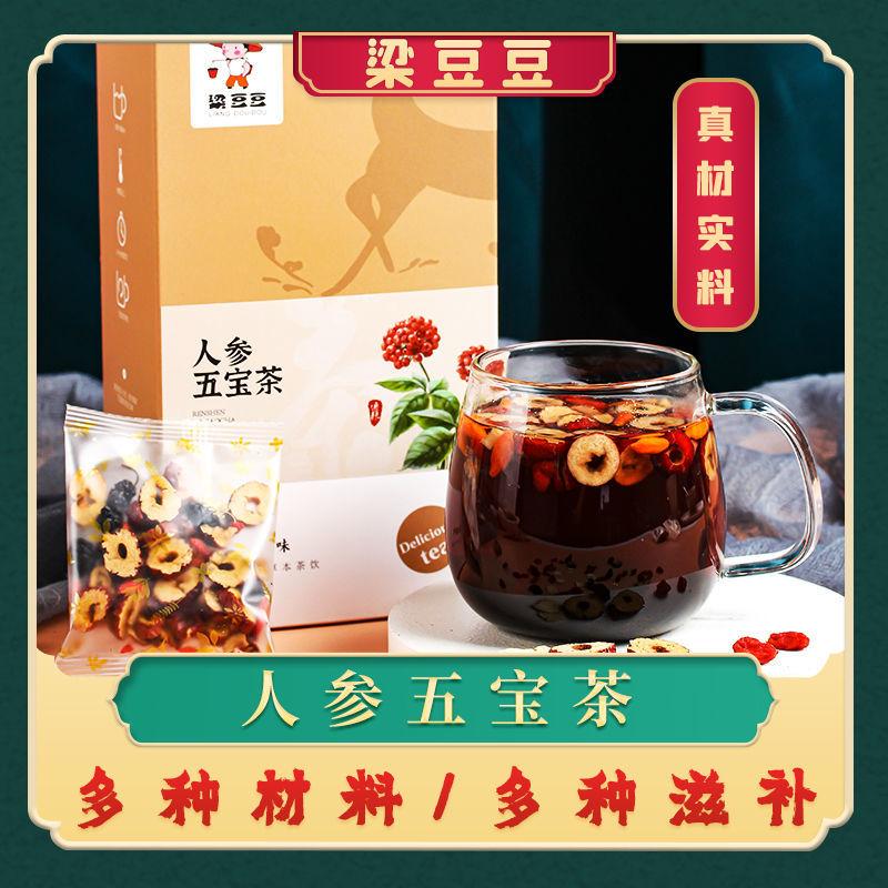 梁豆豆人参五宝茶180g/盒(12g*15包)