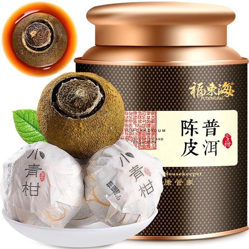 【福东海】陈皮普洱茶(小青柑)200克