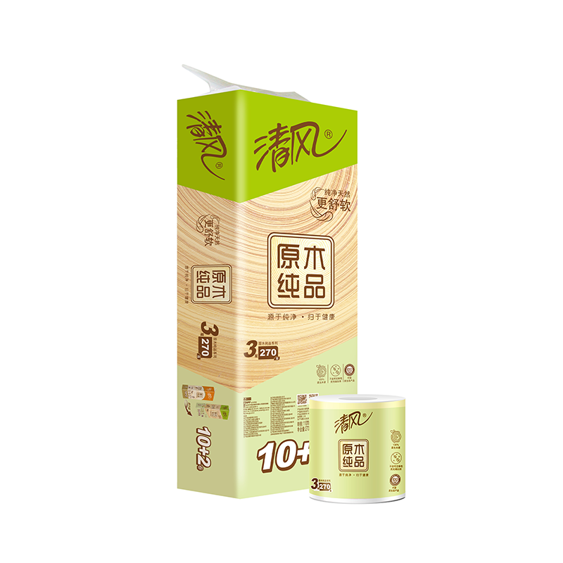 清风(APP)卷纸 原木纯品 3层270段卫生纸*12卷(2提经济装(母婴可用 不堵马桶)新包装上市