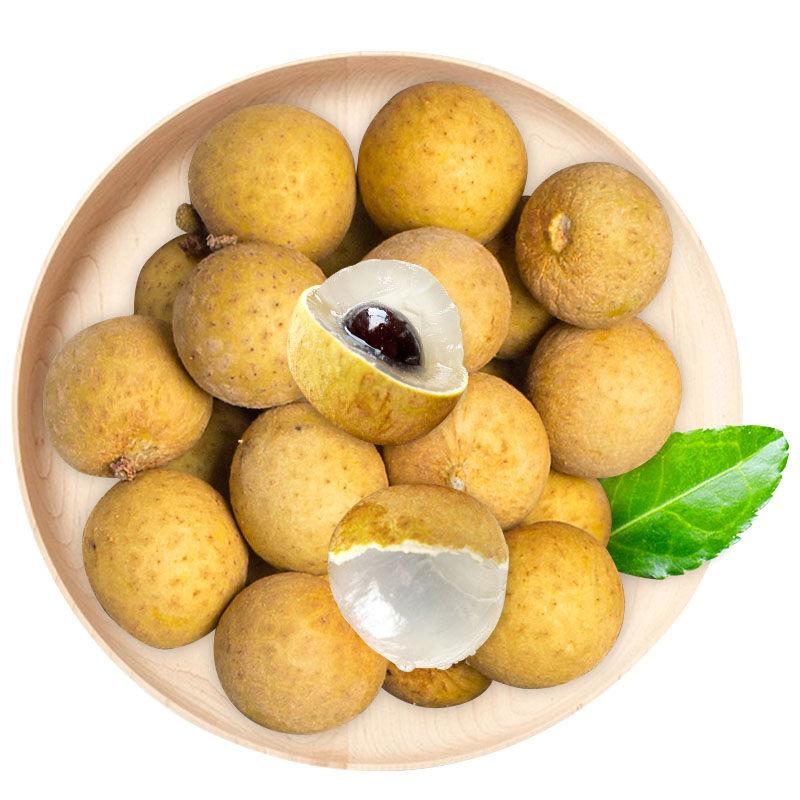 泰国龙眼 新鲜营养水果 2斤/4斤