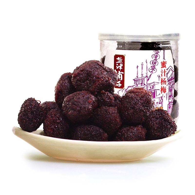 盐津铺子 蜜汁杨梅100g*2罐