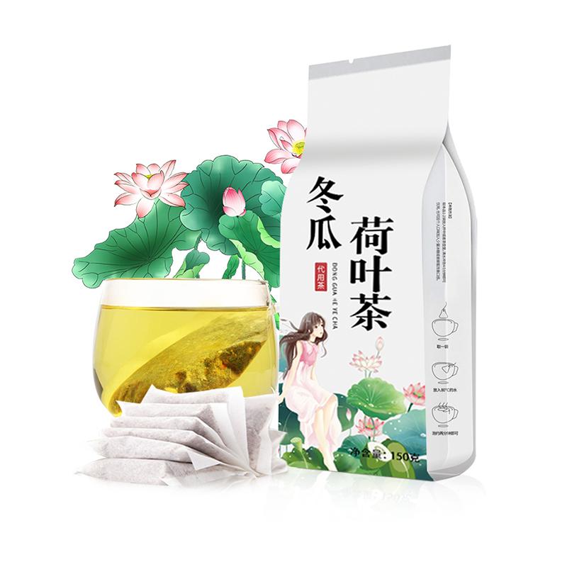 序木堂 冬瓜荷叶茶150g(5g*30)*1袋