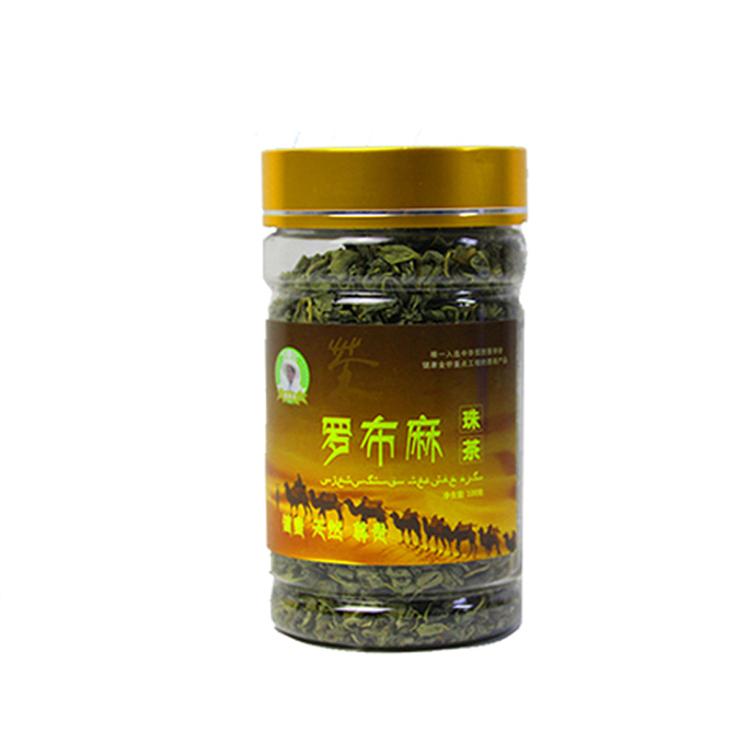 【盛谷夫】罗布泊野生珠麻茶 手工烘焙 固元降压 100g/罐*3 包邮