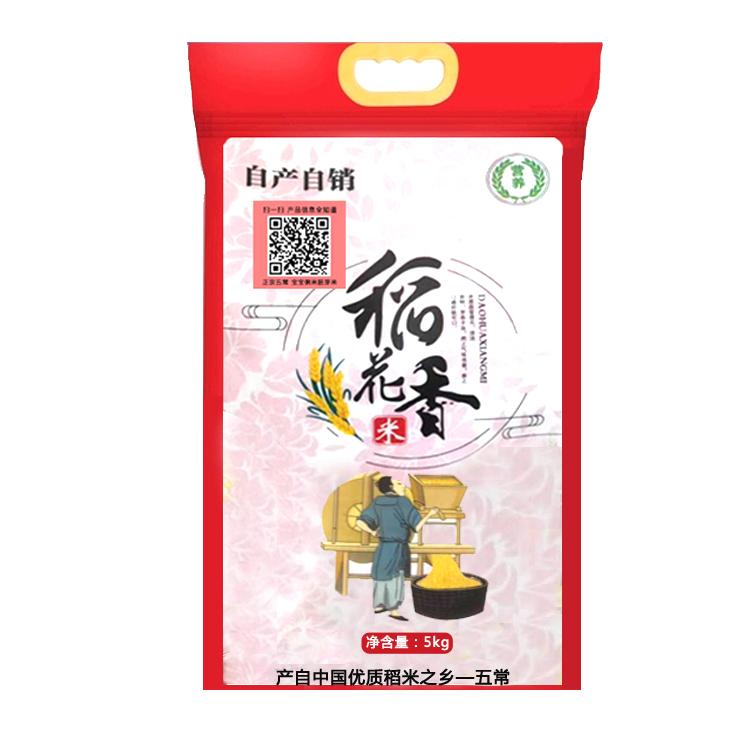 【盛谷夫】五常宝宝辅食粥米 胚芽米有机新米 10斤/袋包邮