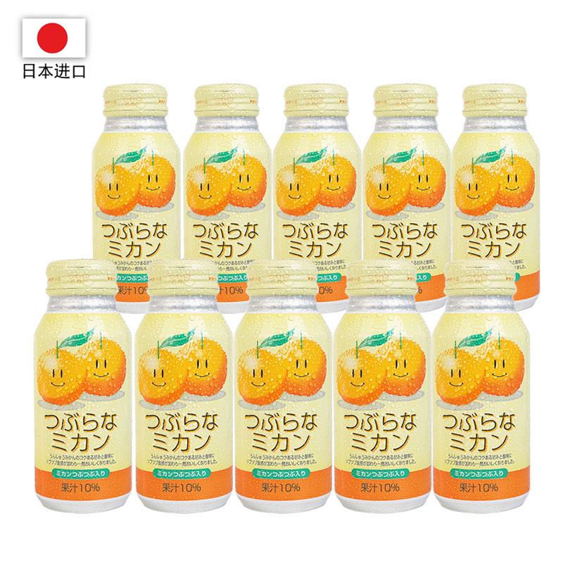 日本进口 JA每粒桔子果汁饮料190g*30瓶装(一箱)