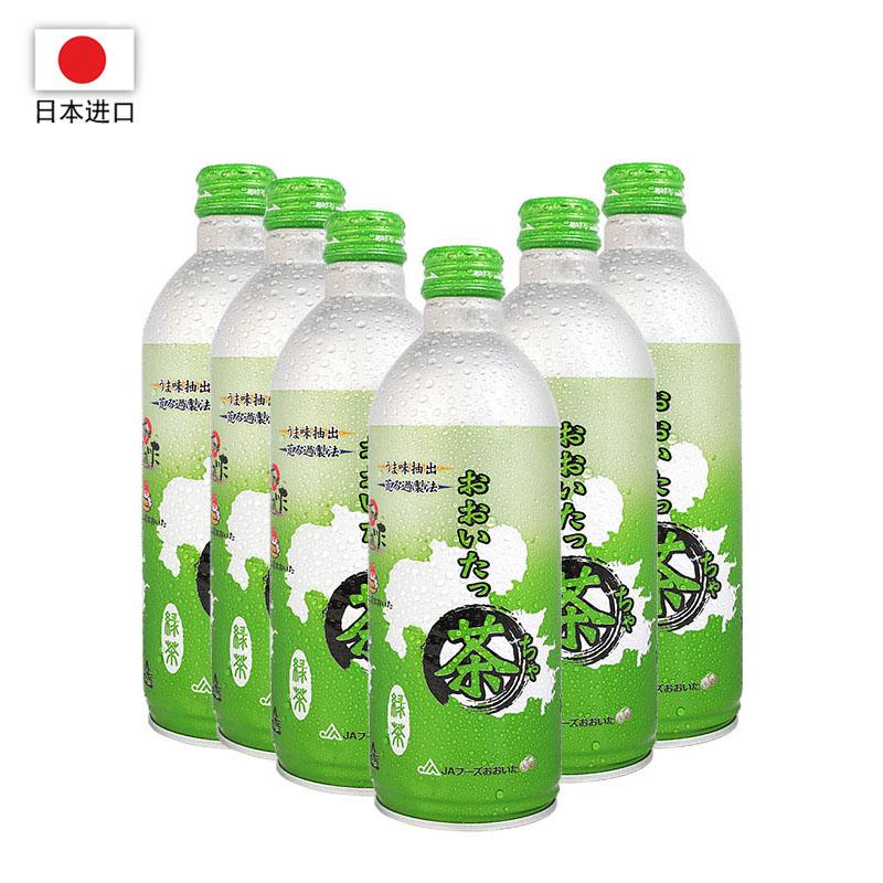 日本进口 JA大分茶饮料490ml*24瓶装(一箱)