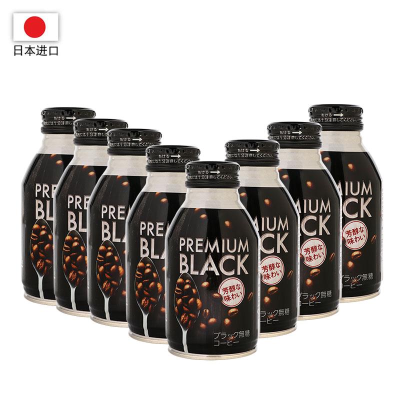 日本进口 JA高品黑咖啡饮料280g*24瓶装(一箱)