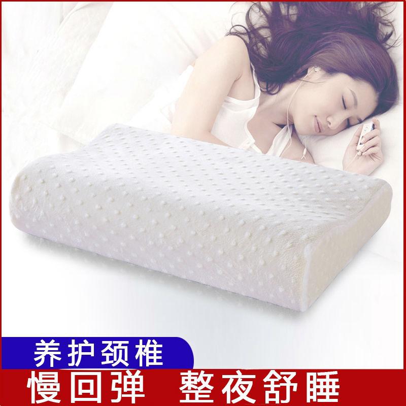 【蒋欣代言】俞兆林 慢回弹枕头枕芯记忆枕带枕套