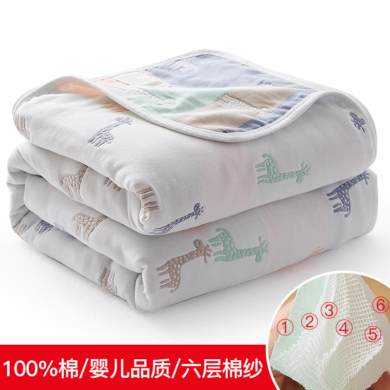 【蒋欣代言】俞兆林 六层棉纱儿童成人纯棉毛巾被