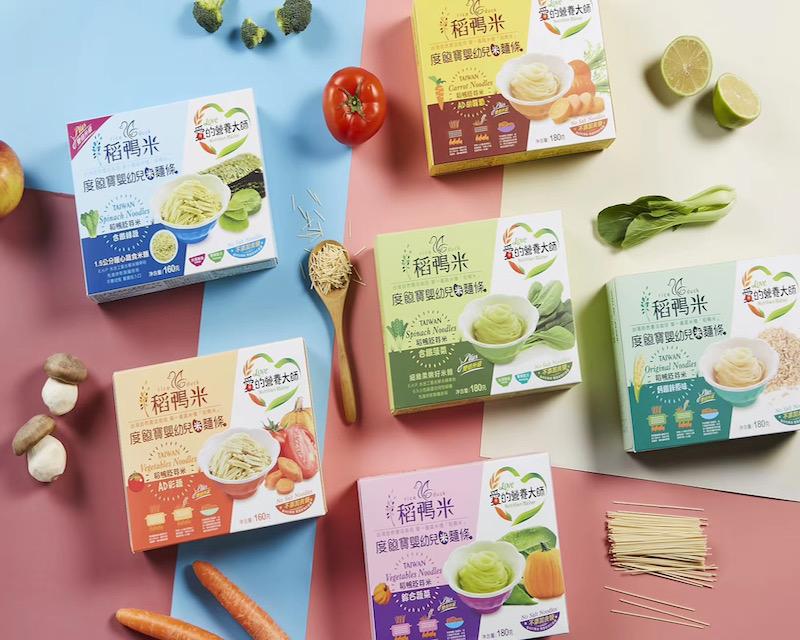 【双12特价】度饱宝稻鸭米婴幼儿营养米面条系列/盒