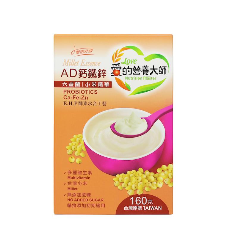 【双12特价】营养胚芽米精华盒装系列