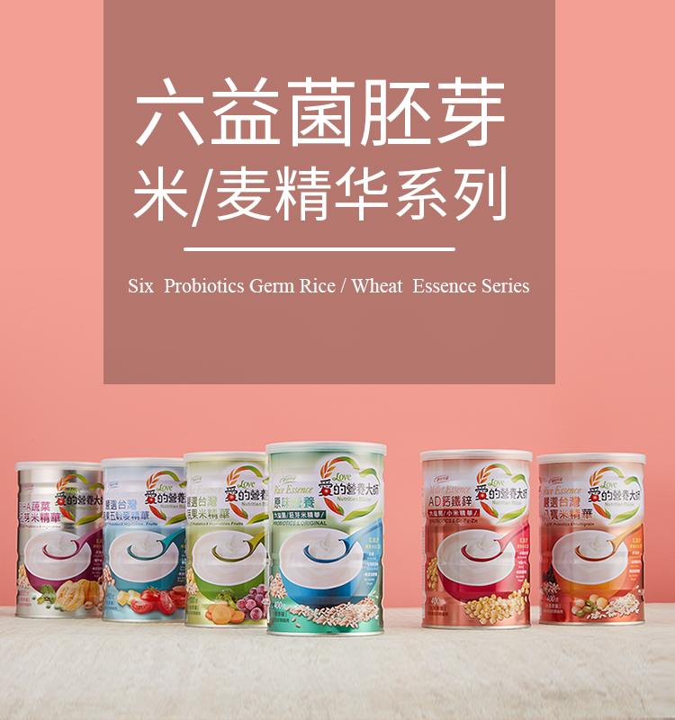 【双12特价】严选台湾米精华系列400克/罐
