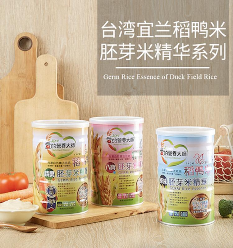 【双12特价】稻鸭米胚芽米精华系列/400克