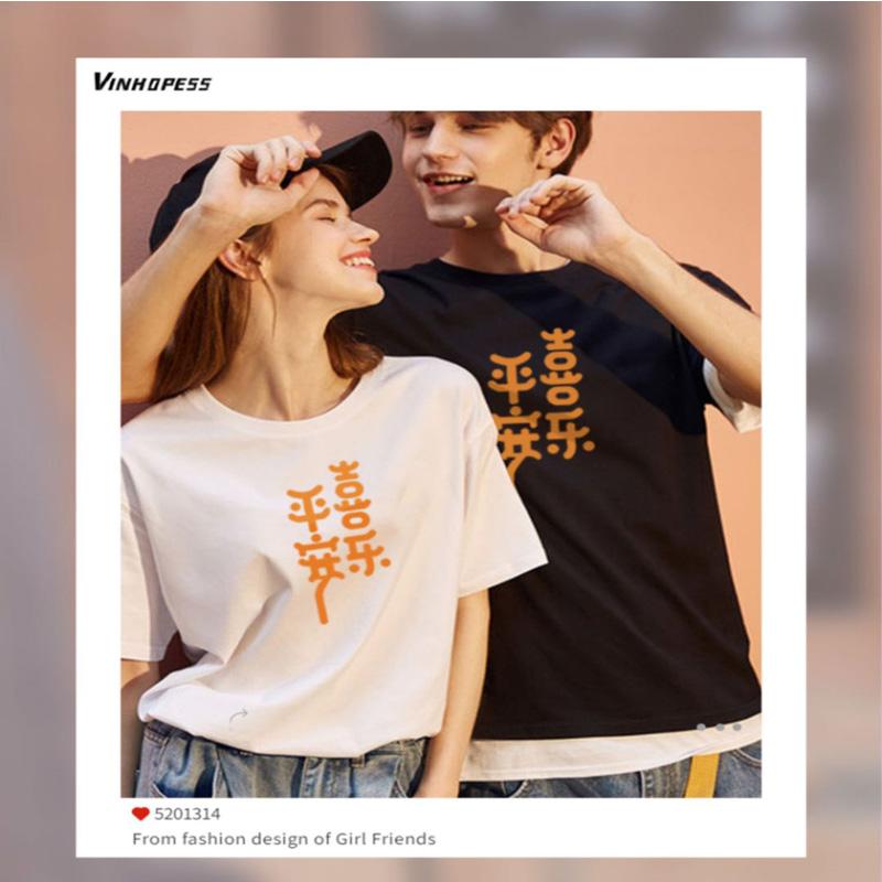 高织精梳棉短袖T恤 100%纯棉 平安喜乐 印花图案 男女同款