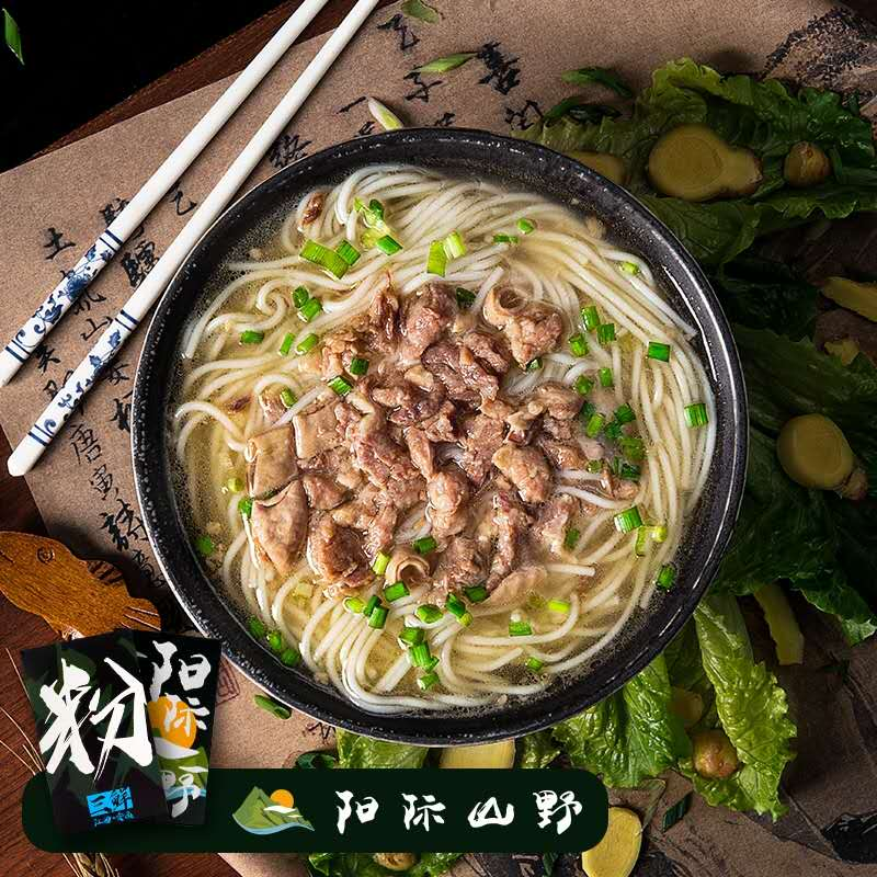 阳际山野赣州安远三鲜粉方便速食早餐夜宵江西米粉米线特产