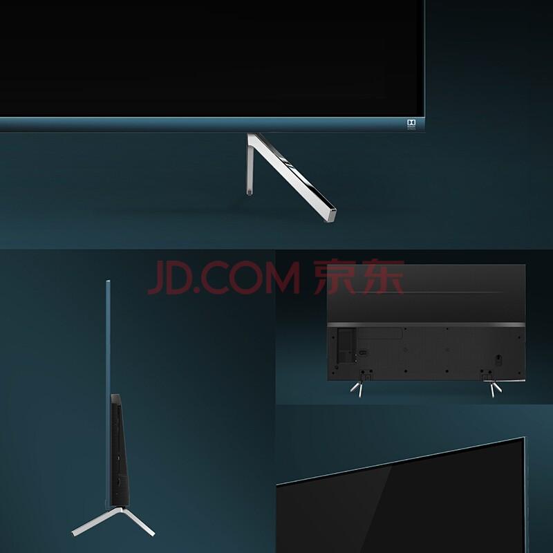 创维(SKYWORTH)75Q40全时Ai人工智能4K 超高清HDR液晶全面屏护眼防蓝光平板电视机