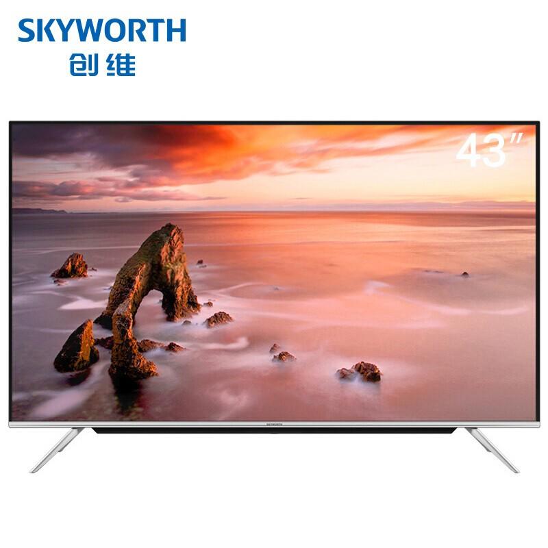 创维(SKYWORTH) 65G30 65英寸4K超高清AI全时语音智能液晶电视机