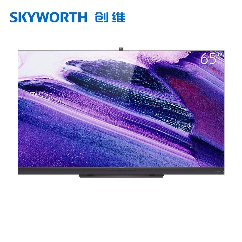 创维(SKYWORTH)65G71 65英寸4K全民AI娱乐电视 声控语音 升降式摄像头 2+32G内存 全面屏 防蓝光护眼