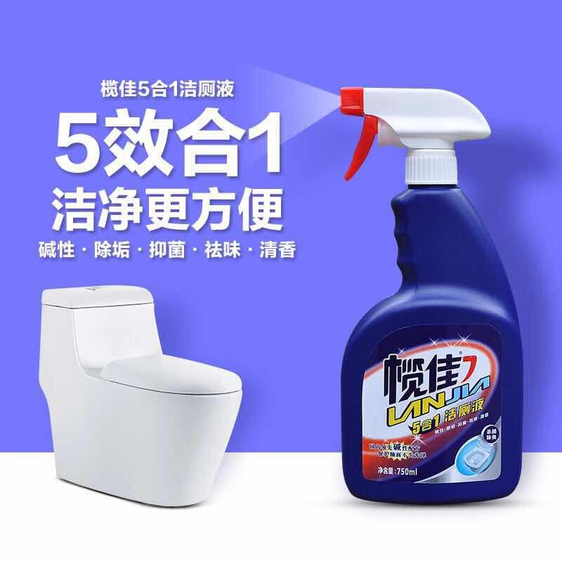 榄佳五合一洁厕剂马桶除垢除尿渍黄斑洁厕灵卫生间除臭杀菌洁厕灵