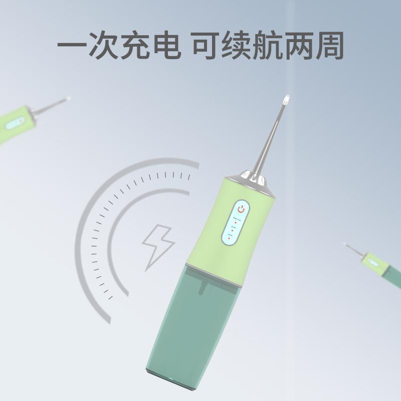 电动冲牙器 便携式智能洗牙洁牙牙结石水牙线 家用清洗口腔洗牙神器