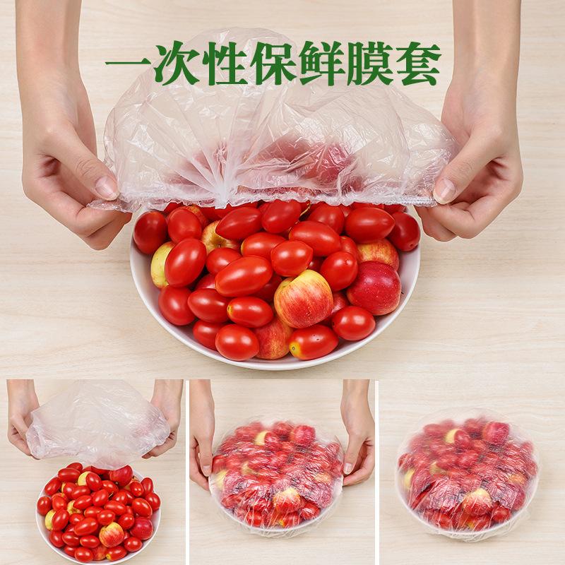 一次性浴帽剩菜保鲜罩膜 保鲜膜饭菜密封盖冰菜餐具防尘